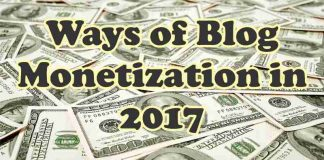money make blog 2017 tip