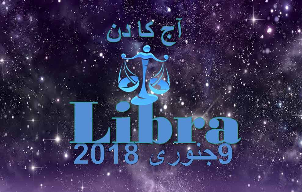 9 january horoscope libra