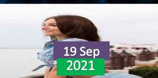 daily horoscope for today 19th october 2021